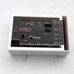 96039 HSD Main Control Box